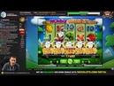 Casino Slots Live - 17/01/19