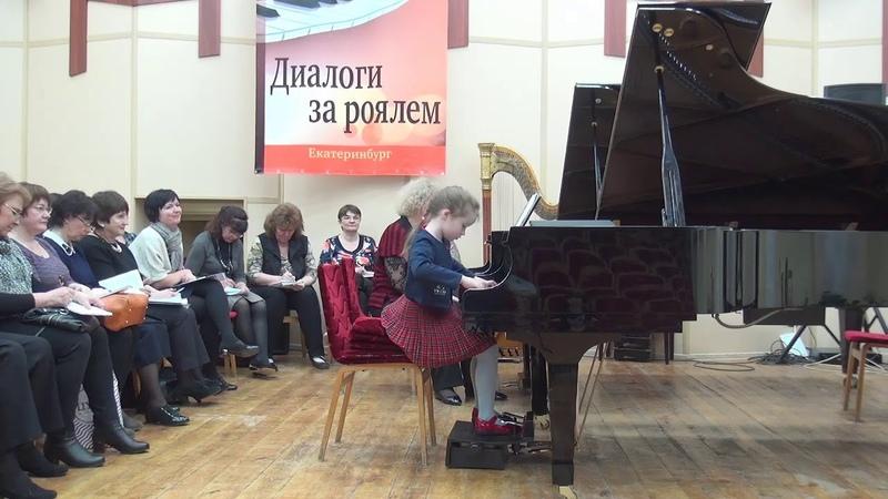 26.03.2018 Mira Marchenko master-classes, Mariya Belokopytova (7 y.o.), Yekaterinburg