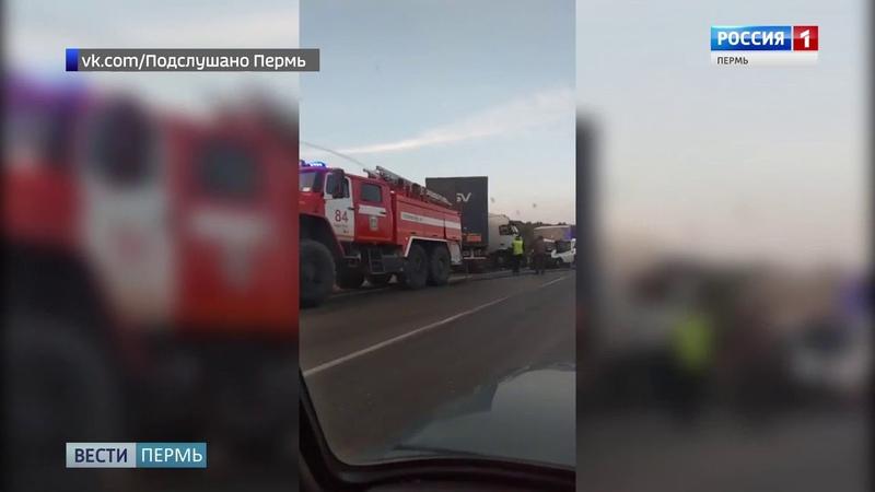 В Прикамье многотонная фура столкнулась с мини-грузовиком