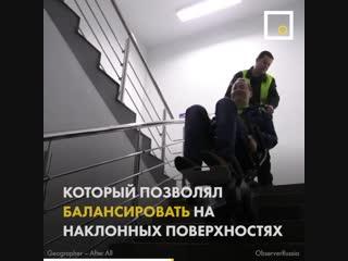 Российский предприниматель Роман Аранин создал уникальную коляску-вездеход Observer