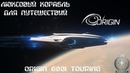 Star Citizen - Лучший люксовый Корабль 600i Touring Краткий обзор!