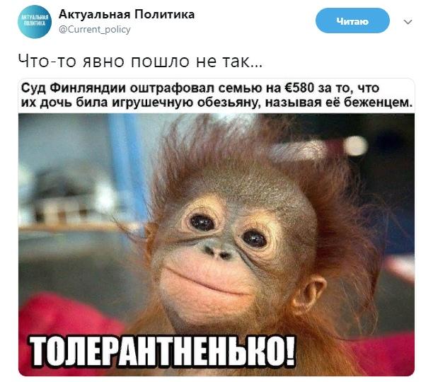 https://pp.userapi.com/c848528/v848528104/9a787/APN7RosimW8.jpg