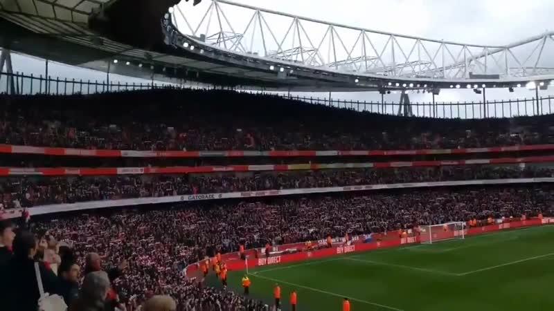 Arsenal atmosphere