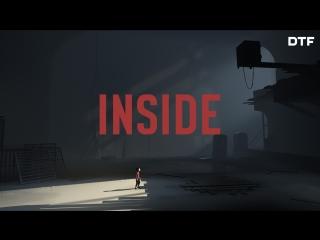 Стрим Бежим в плоскости по INSIDE