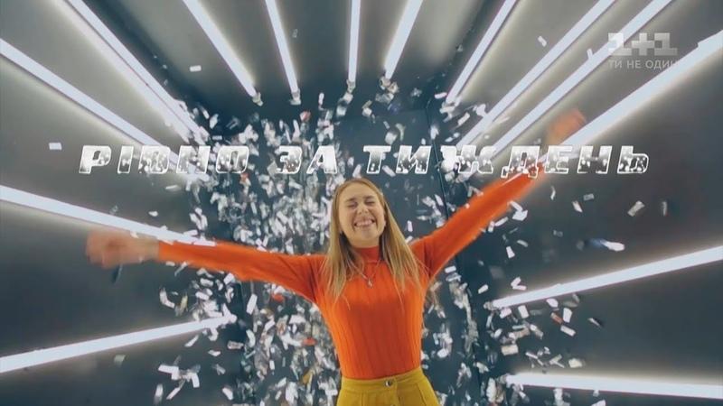 Девид Аксельрод – Never Enough – выбор вслепую – Голос страны 9 сезон - ГолосКраїни