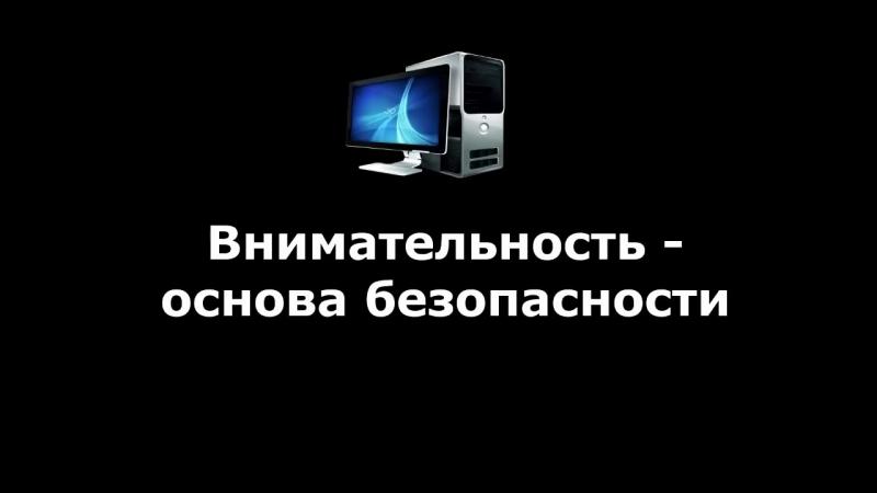 ЛУЧШИЙ АНТИВИРУС 💣 Мнение трех IT Ютуберов