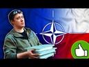 ОБЗОР ИРП ПОЛЬШИ САМЫЙ ВКУСНЫЙ ПАЁК К ЧЕМУ ГОТОВЯТ НАТО