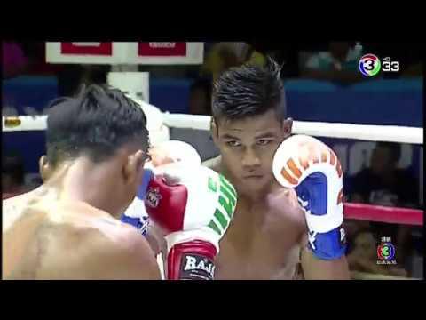 ศึกจ้าวมวยไทยช่อง 3 ล่าสุด [ Full ] 27 ตุลาคม 2561 Muaythai HD 🏆