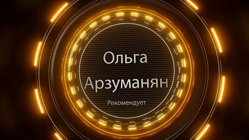LS КЛУБ ! Доход за 2.5 месяца 244 тыс .460 рублей ! ВНИМАНИЕ ПРЕДНОВОГОДНЯЯ АКЦИЯ !