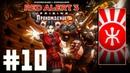Прохождение CC: Red Alert 3 Uprising [Часть 10] Море и Кровь