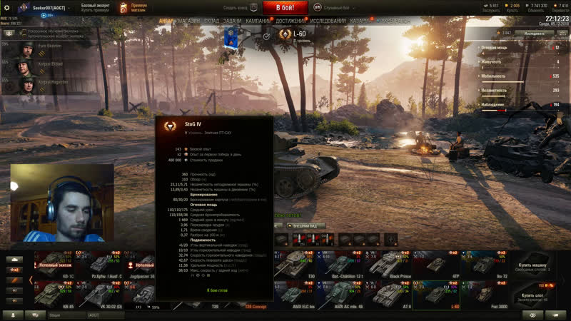 World of Tanks ЕЩЁ НЕ ПОЗДНО... ☻ Пострелушки в танках