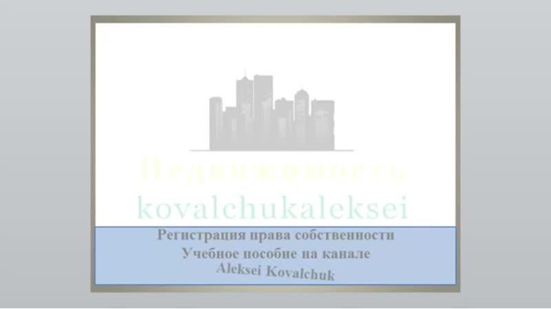 Изменения по погашению ипотеке с 01.07.2018