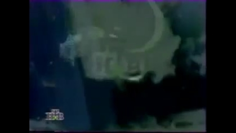 Заставка конца эфира (НТВ, 1996)