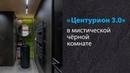 Дизайн-радиатор Центурион 3.0 в программе Квартирный вопрос на НТВ