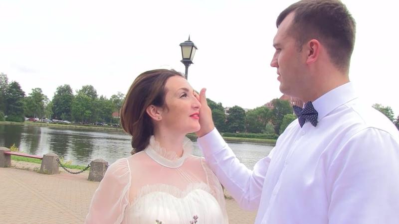 Свадьба Дениса и Екатерины 20.07.2018 (клип)