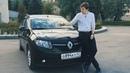Renault Sandero. Один из лучших французских авто.