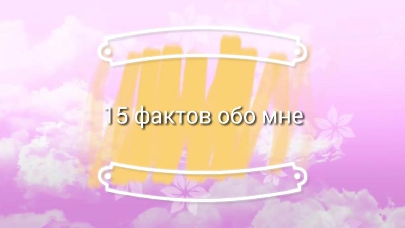 Без имени 21 1280x720 3,78Mbps 2018-09-25 21-16-02.mp4