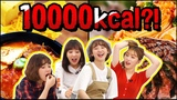 YouTube 10000 Kcal! We give girl group members who are on diet some good food!!