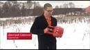Москва 24 шоумен Дмитрий Сафонов взорвал баллон с пропаном! Жесть