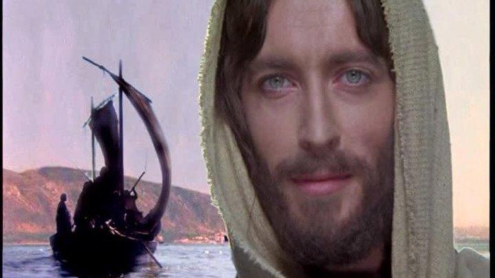 Иисус из Назарета ч 2 Канонический перевод