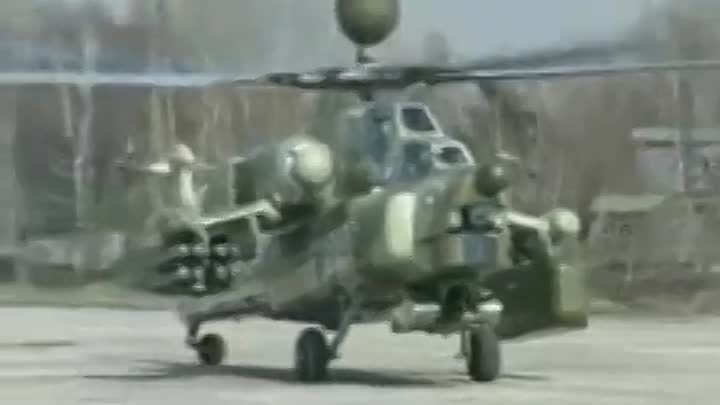 Агата Кристи Ковёр Вертолёт