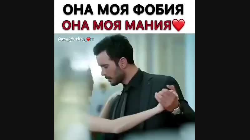 Kiralik aşk 128519 Любовь напрокат 128150 ДефОм ЭльБар ElBar 128149 De