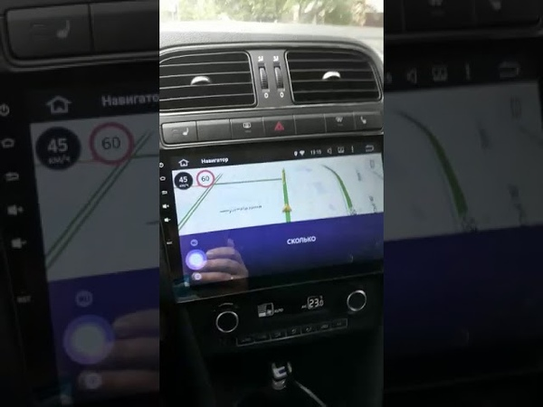 Алиса скажи триста голос навигатора прикол GPS
