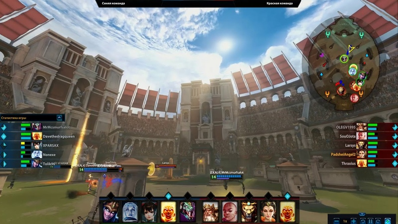 Watching Arena Texture Pack / Smite