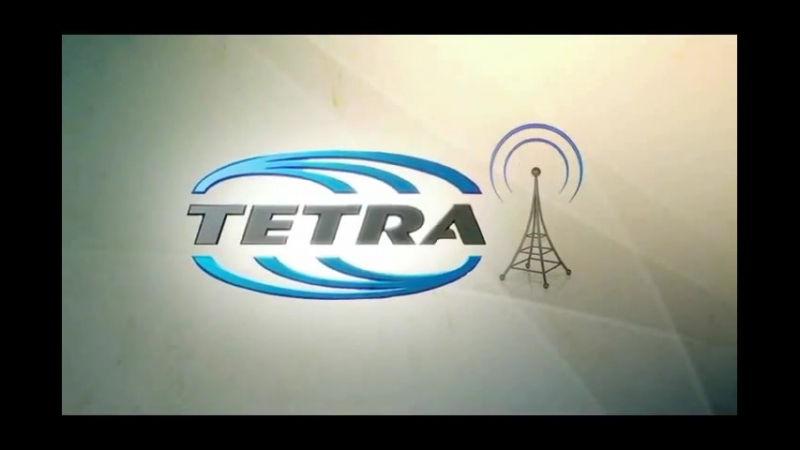 Цифровая система связи TETRA
