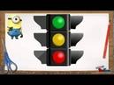 История светофора. Часть 2