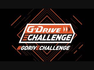 Epicenter g-drive