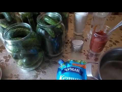 Супер—рецепт Огурцы с кетчупом Чили на зиму.Просто ,легко и вкусно » Freewka.com - Смотреть онлайн в хорощем качестве