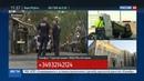 Новости на Россия 24 • Организаторы терактов в Каталонии планировали еще одну атаку