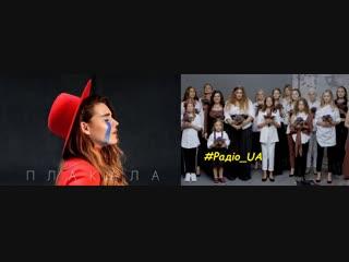 KAZKA - Плакала [NEW 2018 НОВЕ] #Казка #Плакала #KAZKA #Ukraine #Радіо_UA