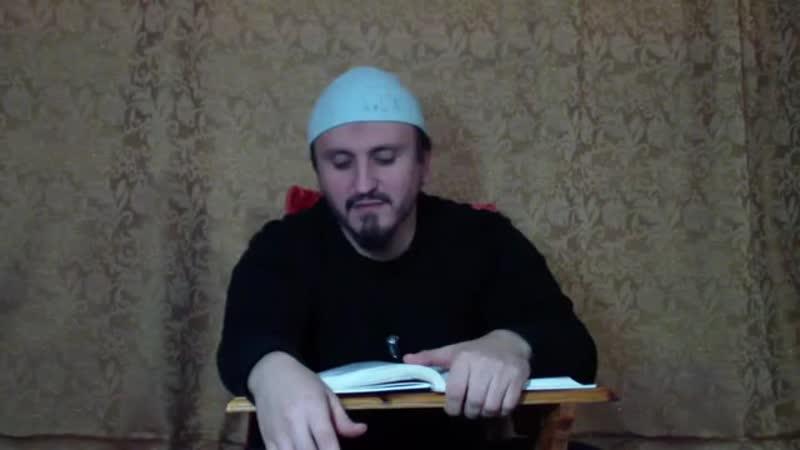 Абу Яхья - Показное благочестие