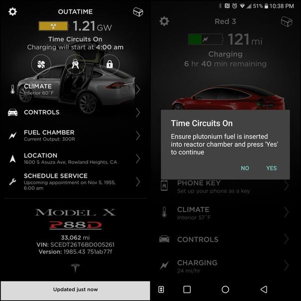 В приложении Tesla нашли отсылку к «Назад в будущее» Компания Tesla знает, как порадовать фанатов, она регулярно добавляет «пасхалки» в программное обеспечение своих машин. Некоторые из них даже