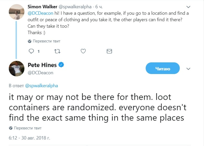 Пит Хайнс в Twitter ответил на вопрос касательно лута в игре, например если вы нашли лут, в определенном месте, то другие игроки в том же самом месте могут найти абсолютной иной лут.