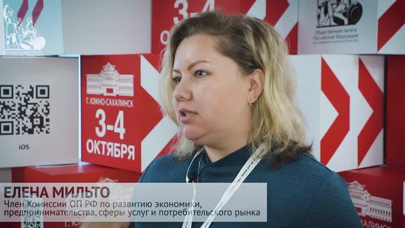 Члены ОП РФ о перспективах Дальнего Востока
