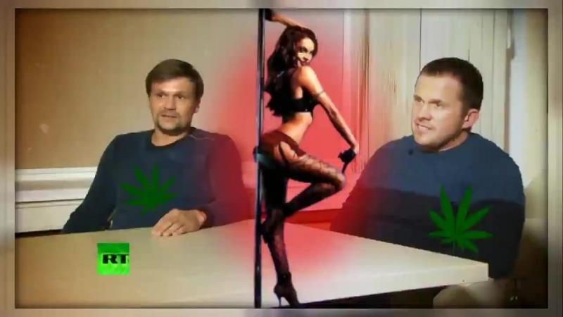 Стало известно под какую песню Петров и Боширов трахали проститутку и курили дурь