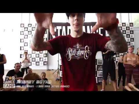 ED SHEERAN - I SEE FIRE [KYGO REMIX] | DANCEHALL | ANDREY BOYKO