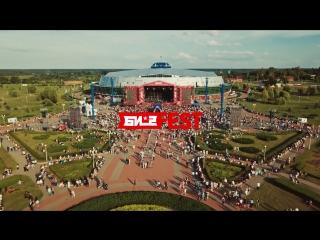 Би-2 FEST. Документальный фильм. Премьера — 13 августа!