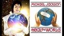 Michael Jackson Heal the World Live Buenos Aires 93 перевод