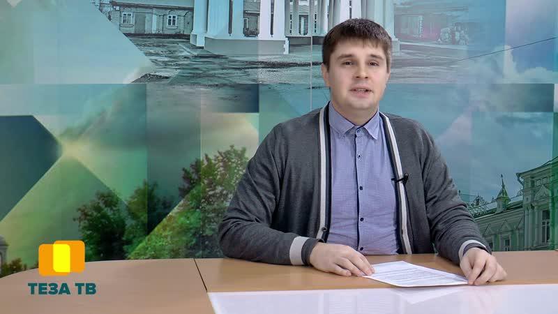 27 февраля. Новости с Ильей Мишуровым