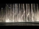 Танцующий фонтан в Дубае