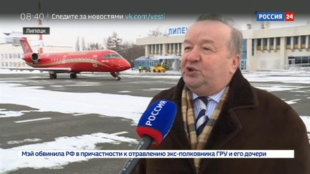 Новости на Россия 24 • В липецком аэропорту расширят географию полетов