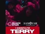 TernovoiSamovarСамовар