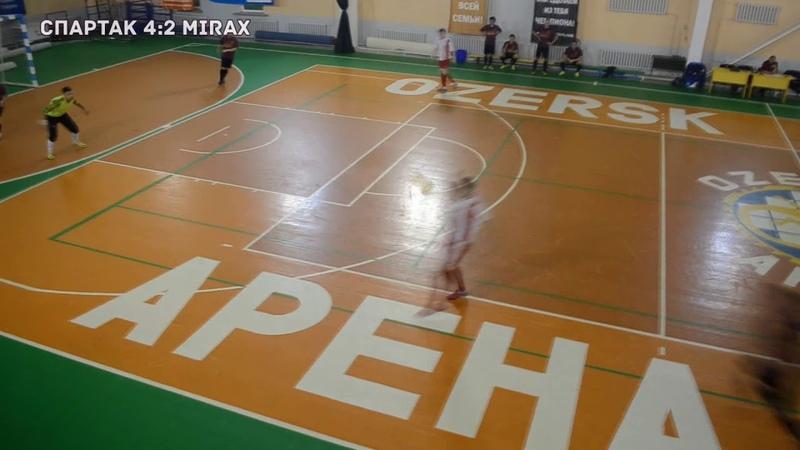 1 тур Спартак - Mirax Team (Озёрск) 5:2 СУПЕРЛИГА 18/19