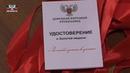 В Донецке проходит торжественная церемония вручения золотых медалей выпускникам 2018 года