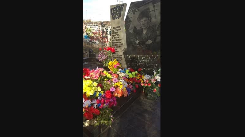 На могиле Юрия Клинских. Хоя