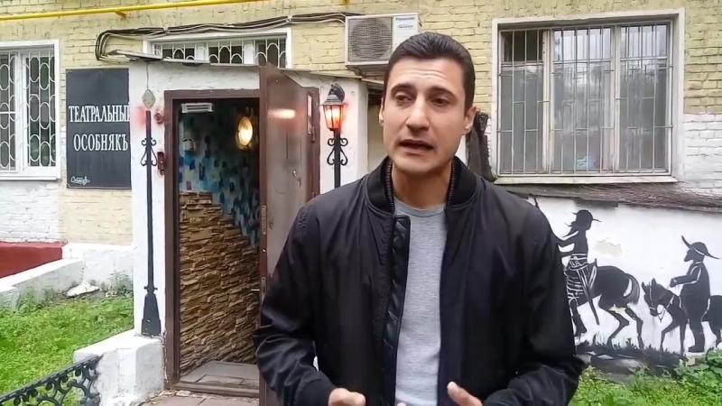 Бычинский Роман о «PROкачке за 30 дней»